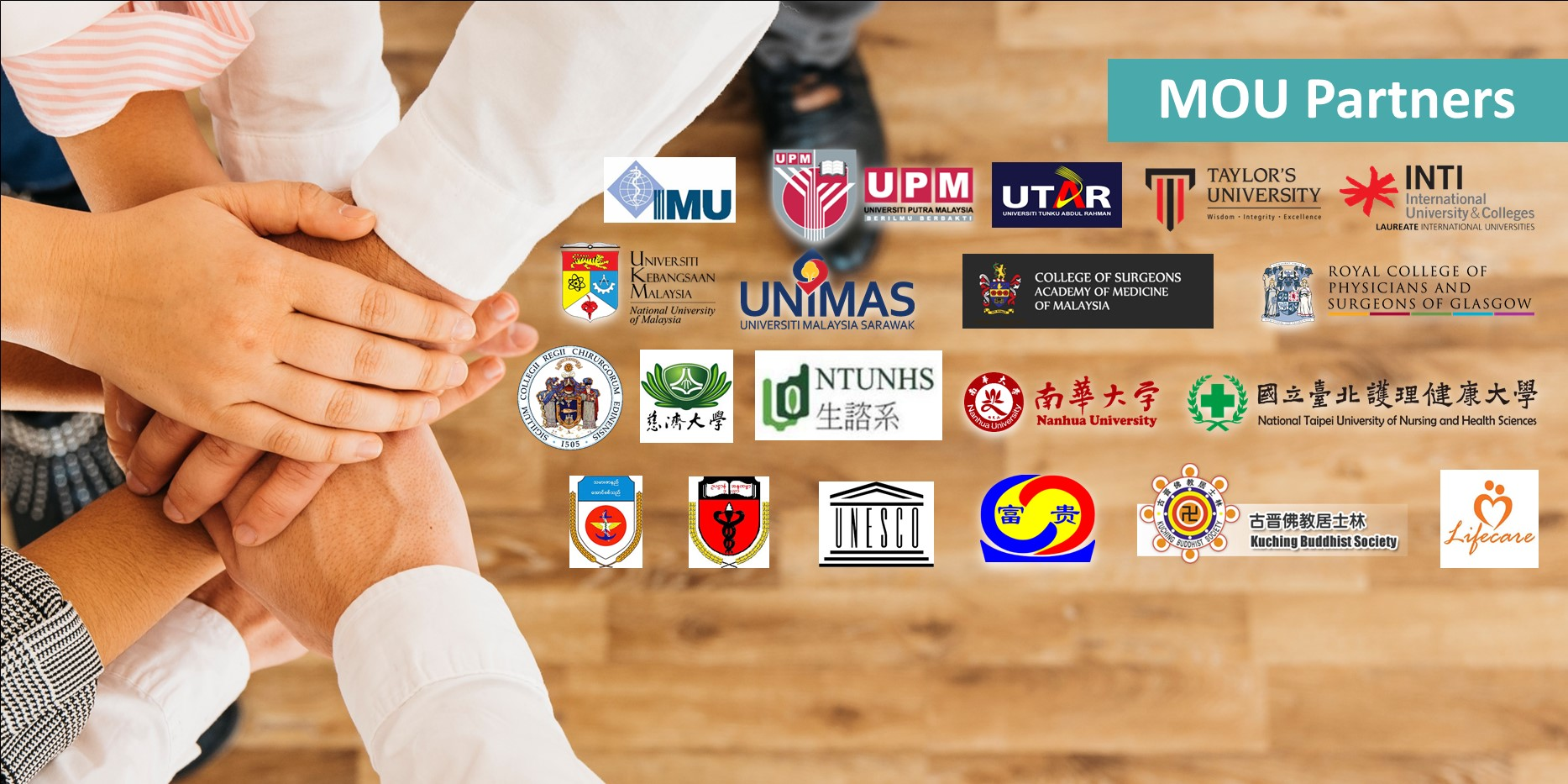 MOU Partners
